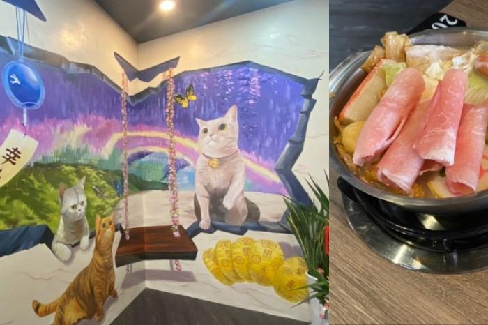 麗媽四季鍋 |鹿港美食,鹿港火鍋,鹿港聚餐。
