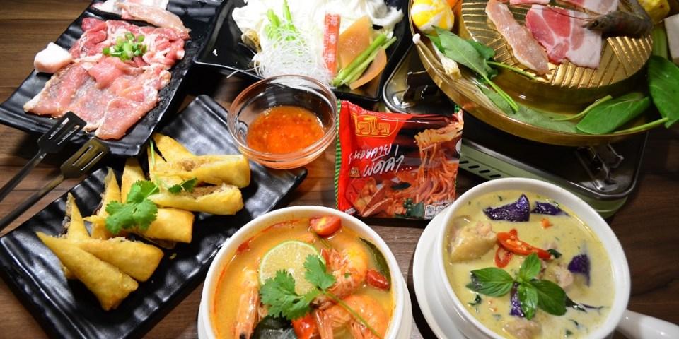 巫泰式燒烤│ 台中泰式料理,台中南區美食,台中聚餐。