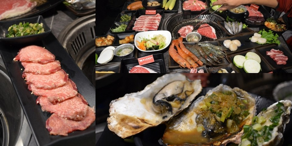田季發爺 逢甲店 │ 台中燒烤吃到飽、台中吃到飽、逢甲美食。