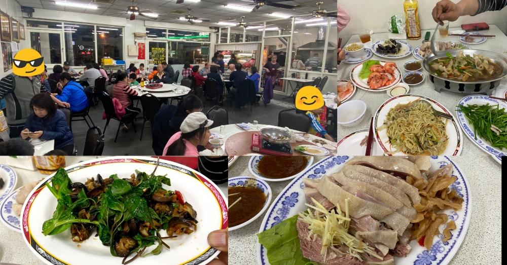 外省鵝肉海產   鹿港熱炒、鹿港美食、鹿港聚餐。