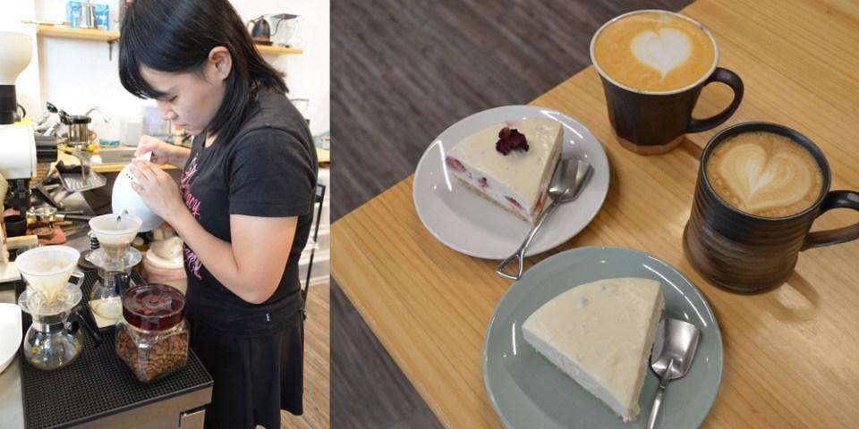 侶人咖啡 │ 烏日咖啡、烏日手沖咖啡、台中手沖咖啡。