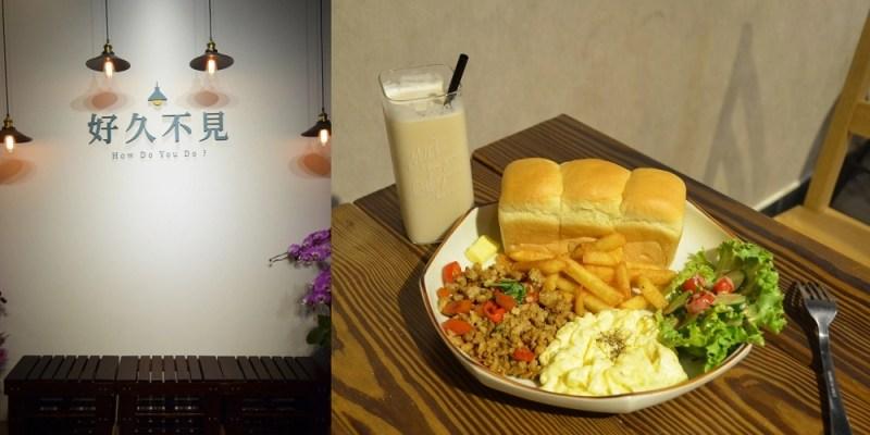 好久不見│ 鹿港市場小吃,鹿港聚餐餐廳推薦。