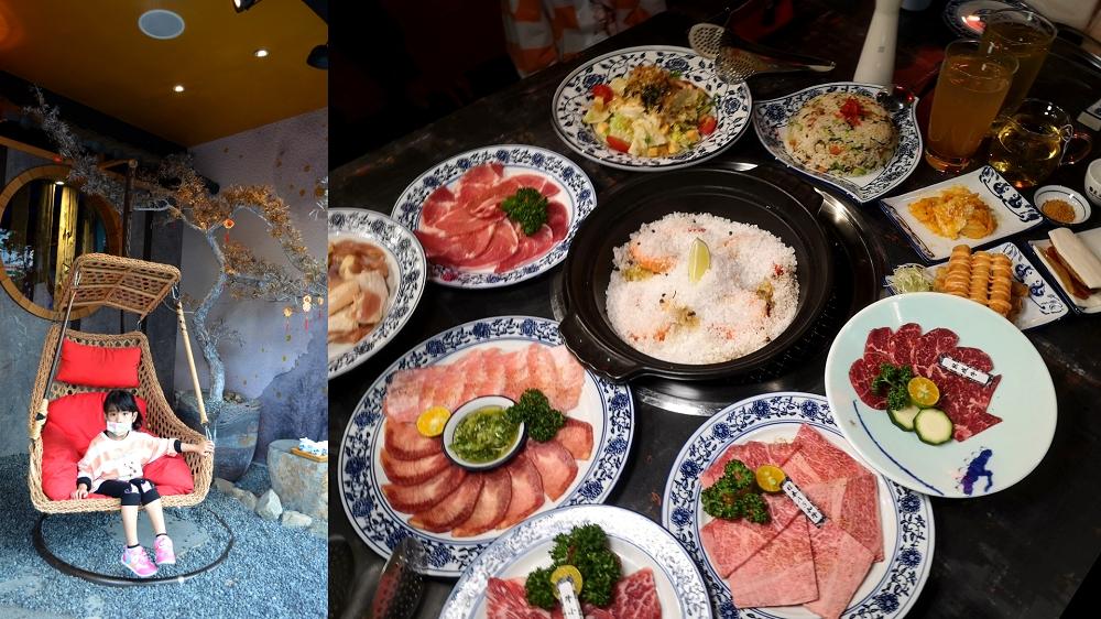 墨妃家│台中燒肉,台中南屯區美食,熟成牛肉。