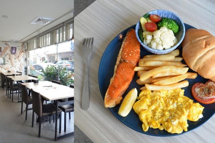 影食 彰化市早午餐 彰化美食 彰化聚餐推薦