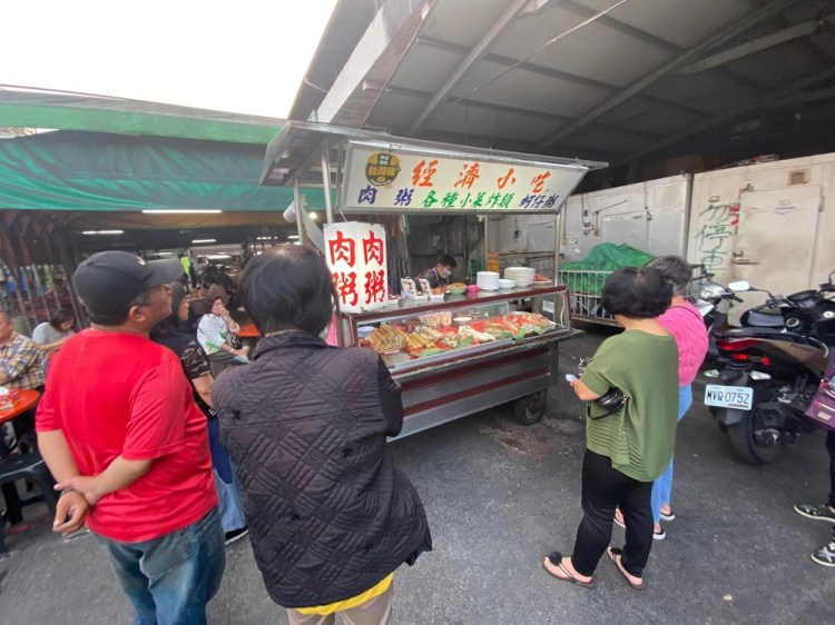 經濟小吃-肉粥│ 埔里美食,埔里市場小吃,埔里肉粥。