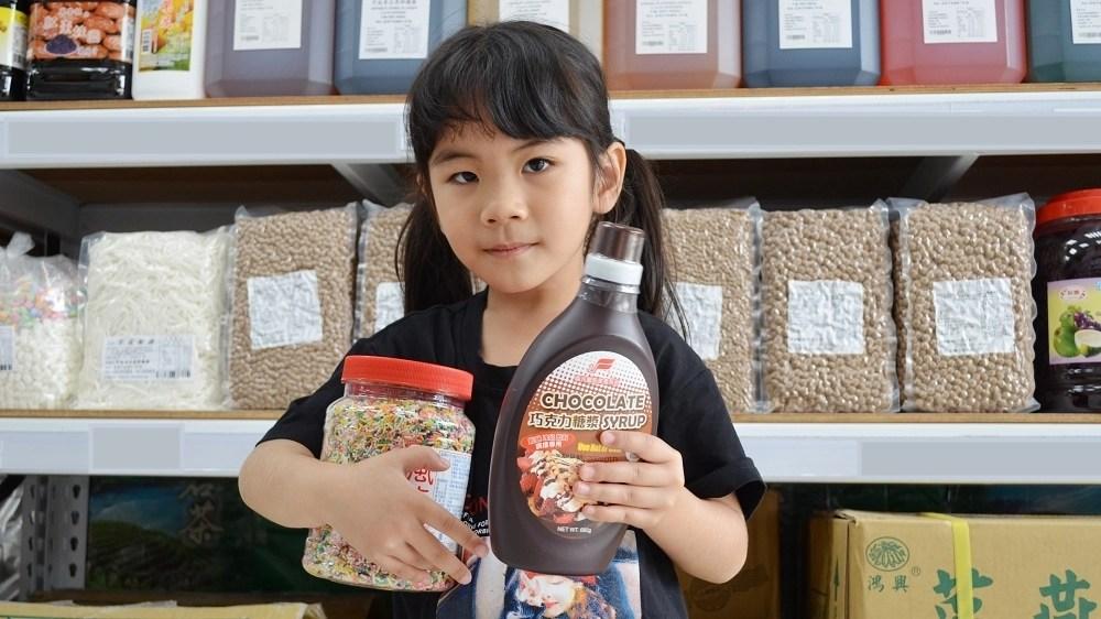 宇成食品原料批發│ 食品零售店、食品原料、原料零售。