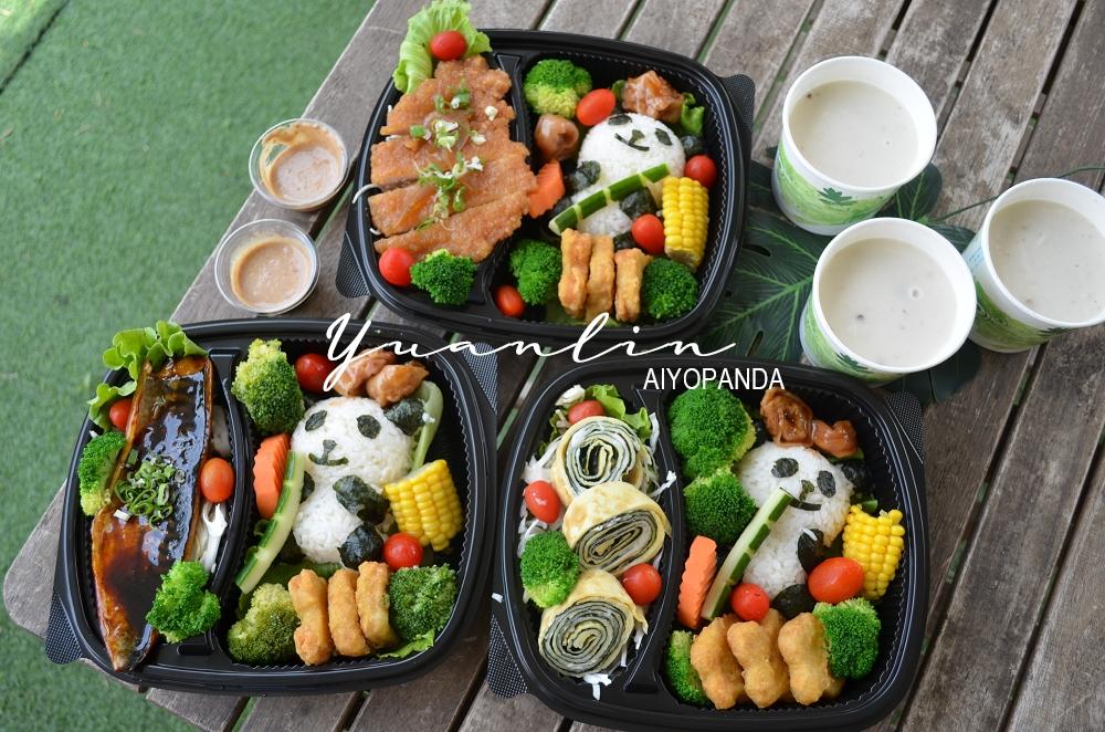熊貓食堂 │員林美食,員林餐盒,彰化美食。