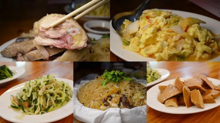 南投鹿谷名竹山莊/名竹旅社早餐、晚餐分享!