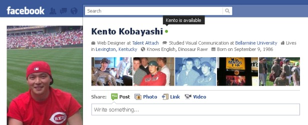 Facebook Online Indicator Added to Profile