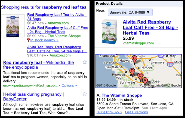 Google Local Inventory
