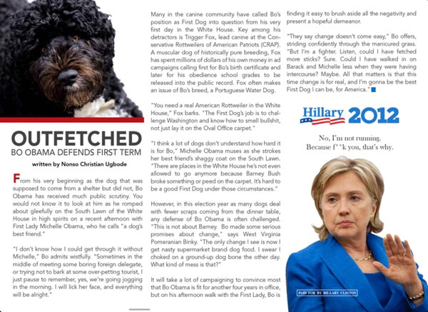 Blackline Hillary Clinton ad