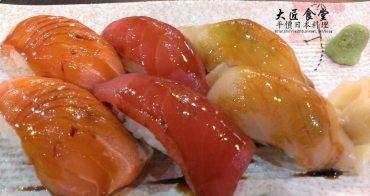 【行天宮站】大匠平價日本料理
