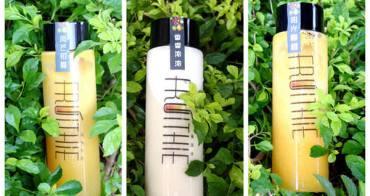 【忠孝敦化站】Fruithie優異果鄉 IG打卡繽紛果汁 東區果汁飲料冰沙
