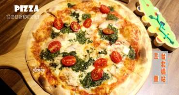 【台北橋站】Duke's PIZZA 頂級義式薄皮披薩~三和夜市/義大利麵/燉飯