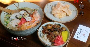 [台南 中西區]鮮牡丹~隱身在東菜市的文青海鮮粥 肉燥飯 食尚玩家推薦