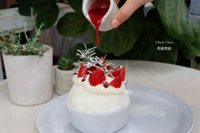 [國父紀念館]奇維奇娃cheevit cheeva Taipei 季節草莓冰品熱賣中/台北最美泰式冰品店