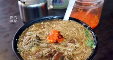 [六張犁站]樂業麵線-料多實在湯頭好的排隊名店 一試就愛上的滷大腸