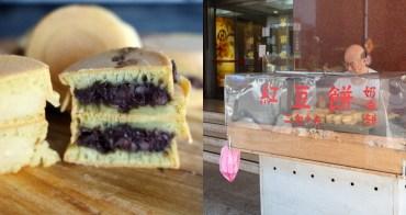 台北車站 | 2個10元紅豆餅 四十多年如一日的超佛心老爺爺攤車