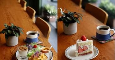 中山國中站 | Miss V BAKERY 敦北店 早餐新品全新上市 草莓女王經典升級