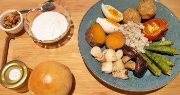 彰化美食│茉莉莉 台灣農食手作茶飲甜點、彰化老屋餐廳(文青/閱讀/聚會)