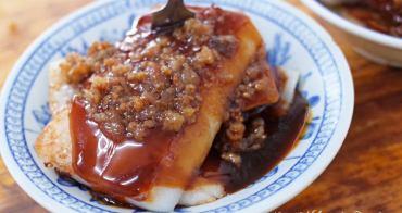 彰化美食|華山路菜頭粿 古早味手做菜頭粿/不定期休息/賣完收攤