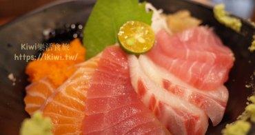 台中美食 桀壽司日本料理 平價美食超鮮生魚片 新光店