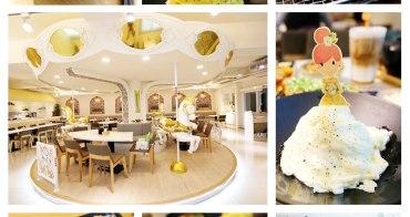 彰化美食 花壇五目坊茉莉公主的花園城堡 旋轉木馬親子餐廳 推薦赤味噌豬排玉子蛋包飯