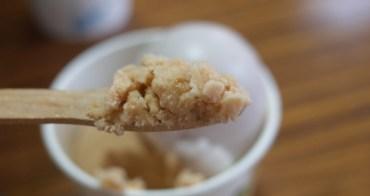 埔里冰品推薦|冰上冰  傳承六十年以上的古早味冰品