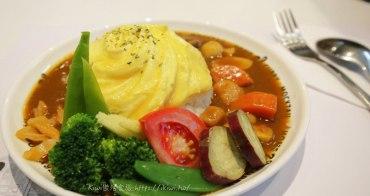 台中咖哩推薦 西屯Home28 curry咖哩專賣店 旋轉蛋包飯超華麗、充滿溫度的小店