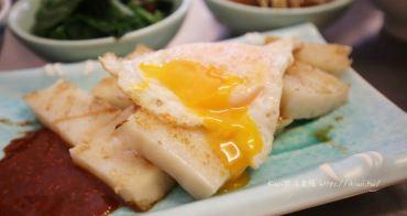 台中西區美食推薦 雲記古早味手工蘿蔔糕.肉羹 很推蘿蔔糕