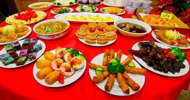 彰化大埔商圈小吃宴|彰化美食一級戰區,每桌3千20道菜 老饕緊來同樂辦桌!