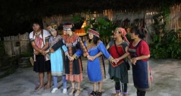 台東烏尼囊多元化工作坊|布農族部落風味餐 養生食材入菜創意料理無限