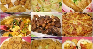 彰化大埔商圈美食小吃宴|超狂!一次嚐遍大埔商圈經典美食小吃20家