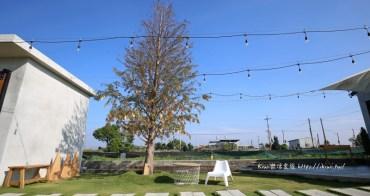 田中小田生活mmm|彰化田中隱藏版落羽松裡的咖啡屋,網美ig打卡熱點,美式帳篷適合野餐,友善寵物咖啡館