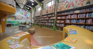 斗南他里霧文化園區 雲林景點推薦最美的繪本館、漫畫館,適合親子半日遊,雲林斗南車站旁