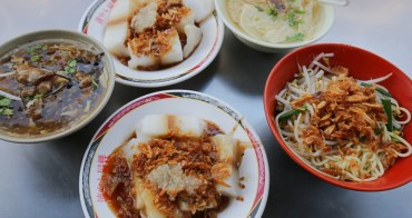 西螺黃記九層粿|限量版在地小吃,三代祖傳九層粿,早起的口福,西螺老街附近
