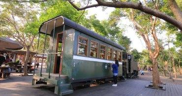 宜蘭羅東林業文化園區 免門票,親子小旅行必訪,近羅東夜市、羅東車站、林場肉羹