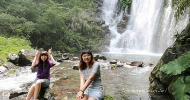 桃園復興幽靈瀑布 鐵力庫部落裡,拉拉山秘境最壯觀的瀑布群,天然滑水道玩水好地方