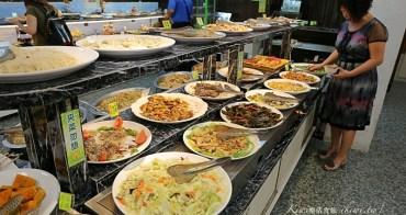 彰化清心緣蔬食坊 彰化素食吃到飽餐廳,平價手作素食創意料理,不用300元就能吃飽飽,免服務費,近彰化交流道