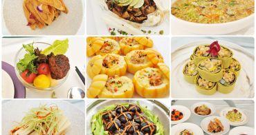 台中萊特薇庭飯店式宴會廳|台中異國創意蔬食料理婚宴,台中頂級婚宴、夢幻婚宴場景推薦
