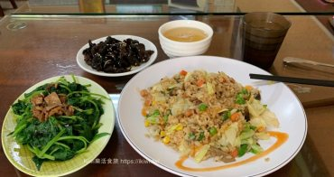 彰化本信養生蔬食 彰化素食推薦養生香菇炒飯、蚵仔煎,平價大份量料理