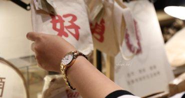 DW手錶耶誕節首選 耶誕禮物交換的Daniel Wellington年度新品iconic link,低調不平凡的奢華手錶