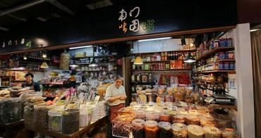 台北南門中繼市場 南門市場換新址,搭乘接駁車、地圖、老店美食懶人包