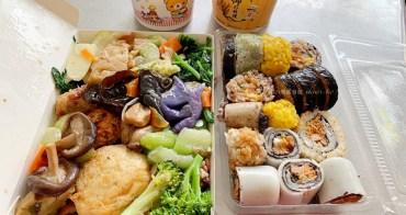 彰化兆秀蔬食|彰化市午餐蔬食便當,平價又十幾種配菜,天熱就來吃素食壽司吧!近永樂夜市商圈