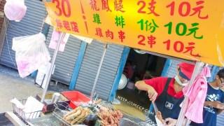 宜蘭礁溪|東門觀光夜市 10元雞排超划算