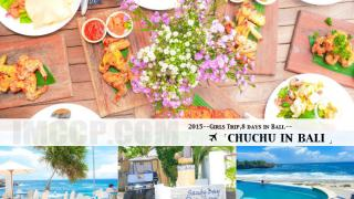 藍夢島|無敵海景浪漫下午茶。The Deck、海洋風Sandy Bay、夢幻沙灘Dream Beach Huts