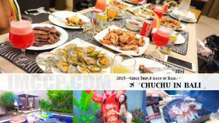 峇里島|Seven Angel Villa天使泳池別墅。歡樂BBQ泳池趴 邊吃烤肉邊玩水超嗨