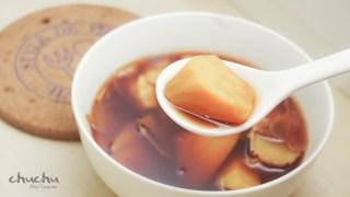 薑汁地瓜DIY食譜&作法。不敢喝薑茶的人也會愛 / 寶師傅純手工黑糖薑母糖