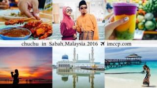 馬來西亞沙巴|亞庇省錢自由行必吃必玩筆記。3天3夜不用一萬五(機票/交通/行程/花費)