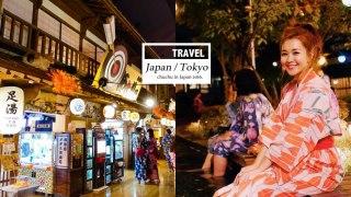 日本東京|全日本最大的溫泉主題樂園:大江戶溫泉物語 24小時 穿浴衣 泡湯 吃東西 過夜 機場接駁 通通有